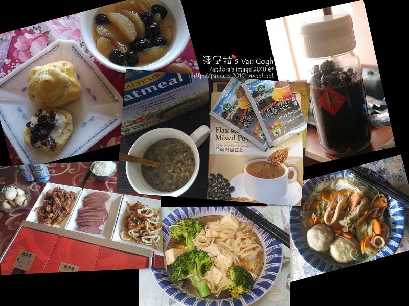2018.02.11~02.20-飲食。廚房.jpg