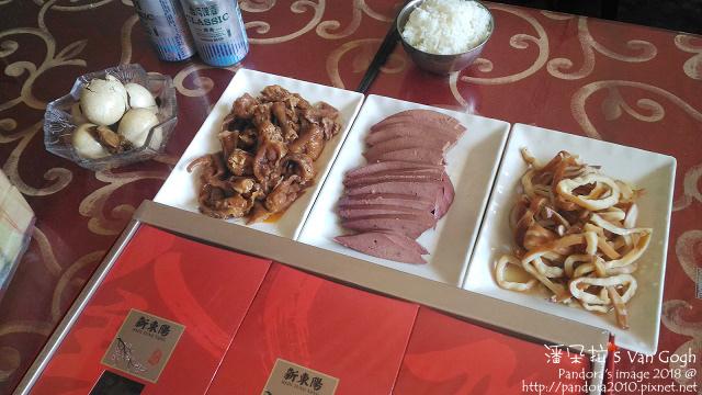 2018.02.15-爺爺的午餐.jpg