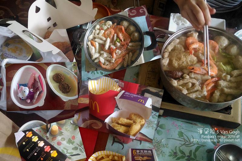 2018.02.19-午餐-火鍋、麥當勞.jpg
