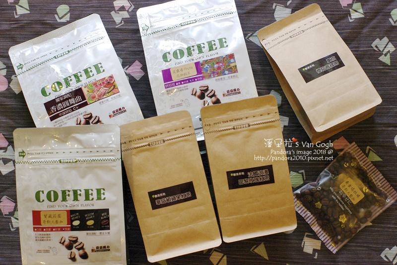2018.02.23-(豆豆魔力)咖啡、花草茶.jpg