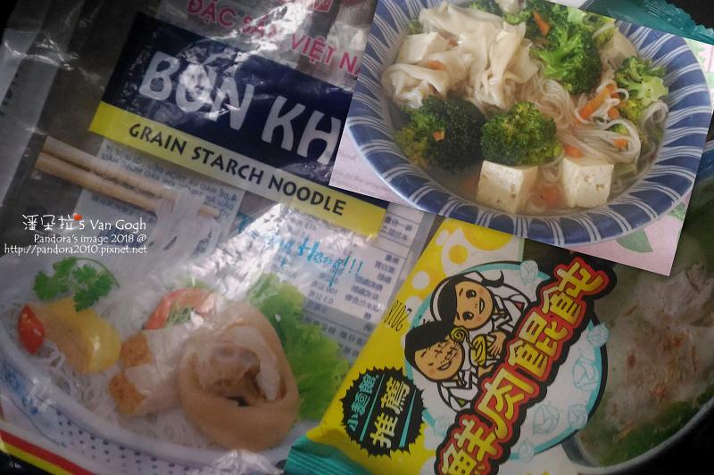 2018.03.20-(小麵館)鮮肉餛飩+泰式澱粉條-0.jpg