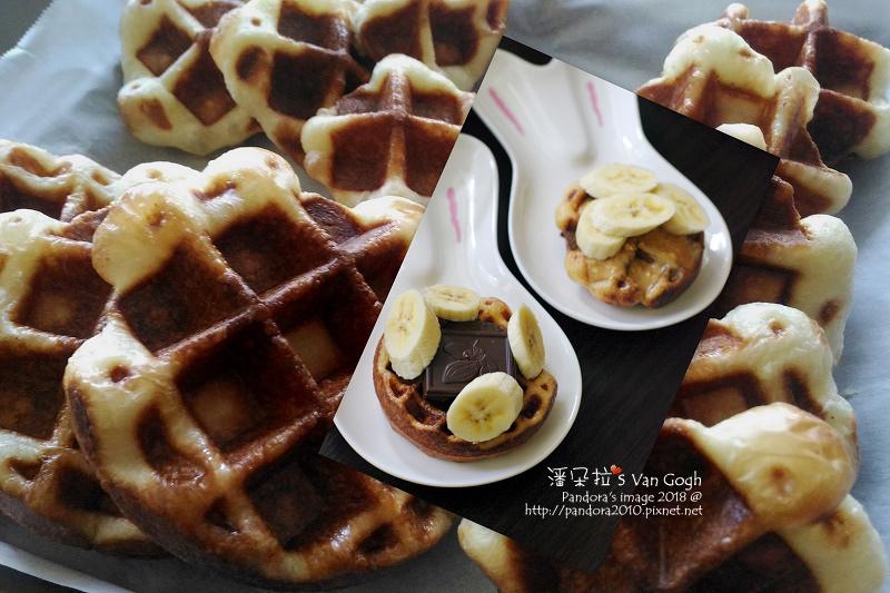 2018.03.24-比利時鬆餅、香蕉、太妃糖巧克力、花生醬-0.jpg