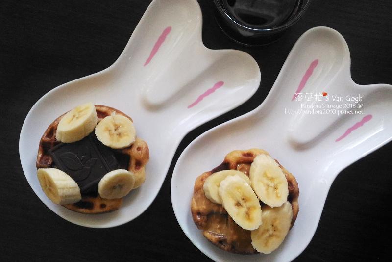 2018.03.24-比利時鬆餅、香蕉、太妃糖巧克力、花生醬-2.jpg