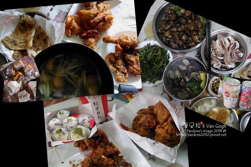 2018.04.01~04.15-Pandora%5Cs Van Gogh。飲食-聚餐.jpg