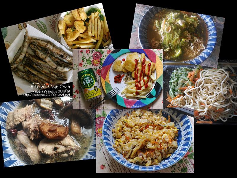 2018.04.01~04.15-Pandora%5Cs Van Gogh。飲食-廚房.jpg
