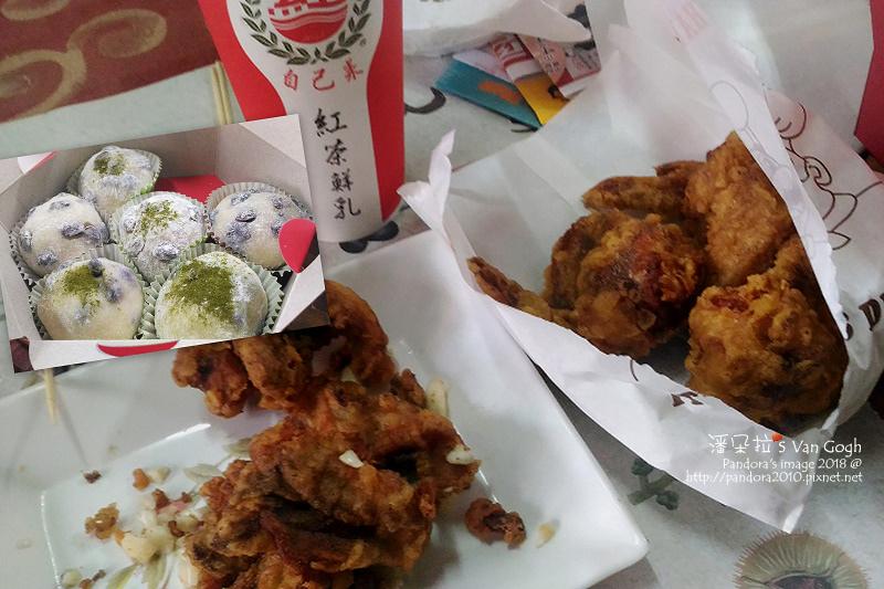 2018.04.08-炸雞翅、炸三角骨、(自己來)紅茶、抹茶大福.jpg