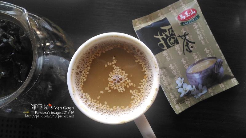 2018.04.10-(玉桂堂)鐵觀音、(馬玉山)客家擂茶.jpg