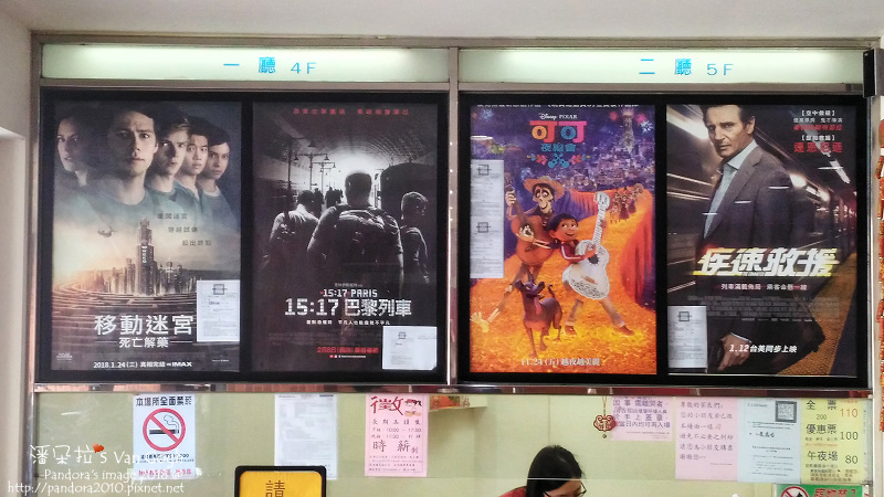2018.04.16-新復珍戲院-2.jpg