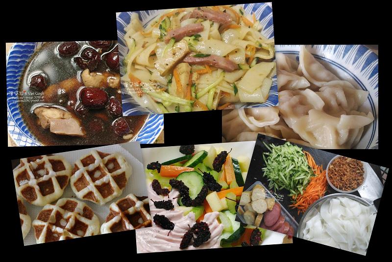 2018.04.16~04.30-Pandora%5Cs Van Gogh。飲食-廚房.jpg