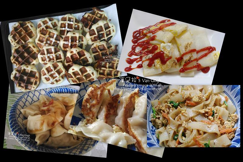2018.05.01~05.10-Pandora's Van Gogh。飲食-廚房.jpg