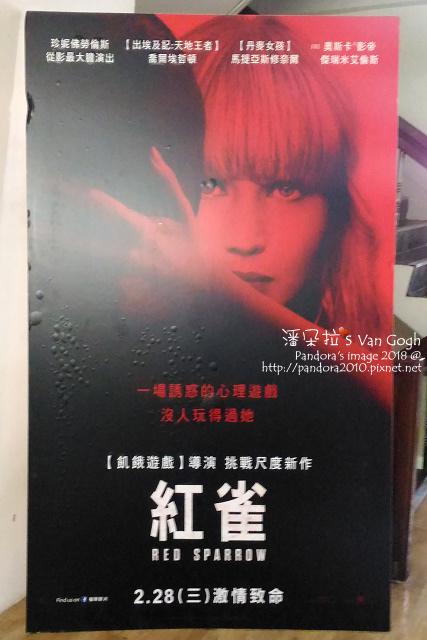 2018.06.06-(新復珍戲院)紅雀.jpg