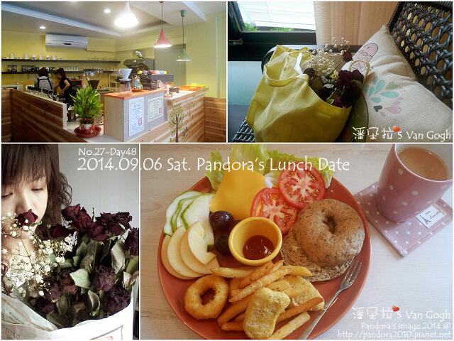 Pandora's 健健美(2)-2014.09.06 Sat. Pandora.jpg