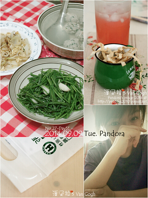 Pandora's 健健美(2)-2014.09.09 Tue. Pandora.jpg