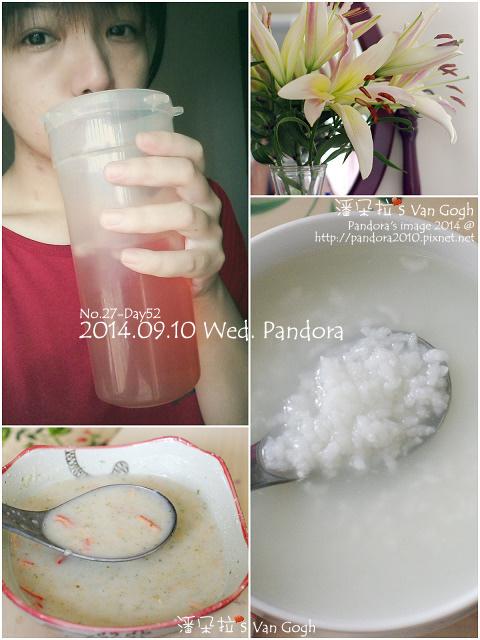Pandora's 健健美(2)-2014.09.10 Wed. Pandora.jpg