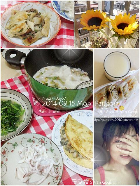 Pandora's 健健美(2)-2014.09.15 Mon. Pandora.jpg