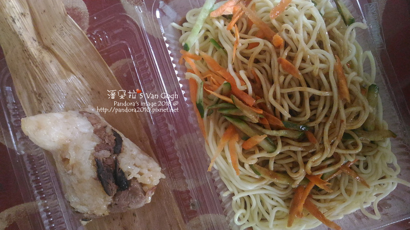 2018.06.18-素米粽、涼麵.jpg