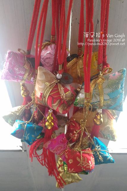 2018.06.18-粽子香包-.jpg