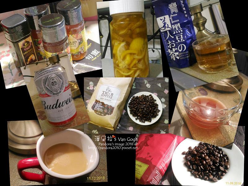 1101-飲料咖啡啤酒.jpg