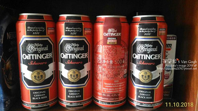 2018.11.10-德國Oettinger歐廷格黑啤酒.jpg