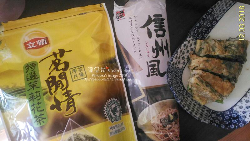 2018.12.03-(五木)信州風蕎麥麵、茉莉花茶.jpg