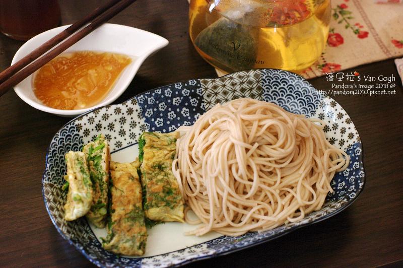 2018.12.03-和風柚子蕎麥麵、蒔蘿煎蛋卷、茉莉花茶.jpg
