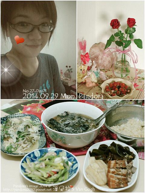 2014.09.29 Mon. Pandora.jpg