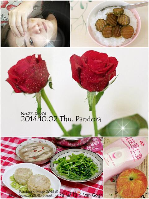 2014.10.02 Thu. Pandora.jpg