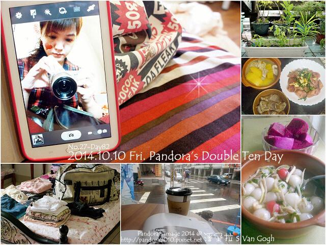 2014.10.10 Fri. Pandora.jpg