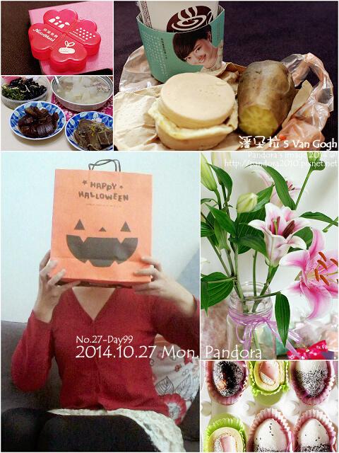 2014.10.27 Mon. Pandora.jpg
