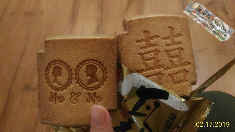2019.02.17-瓦間燒煎餅.jpg