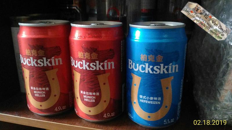 2019.02.18-金車BUCKSKIN柏克金啤酒-黃金拉格、德式小麥.jpg