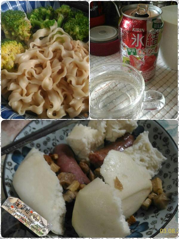 20190308-飲食.jpg