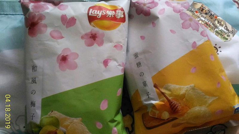 2019.04.18-(Lay s 樂事)洋芋片-和風梅子、蜜糖果子.jpg