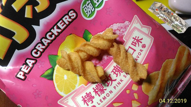 2019.04.12-(可樂果)檸檬玫瑰鹽口味.jpg
