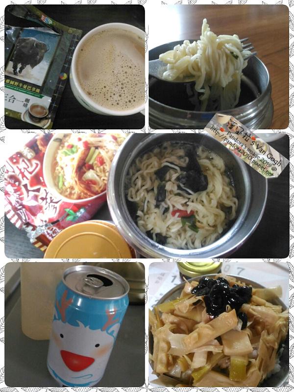 20190405-飲食.jpg