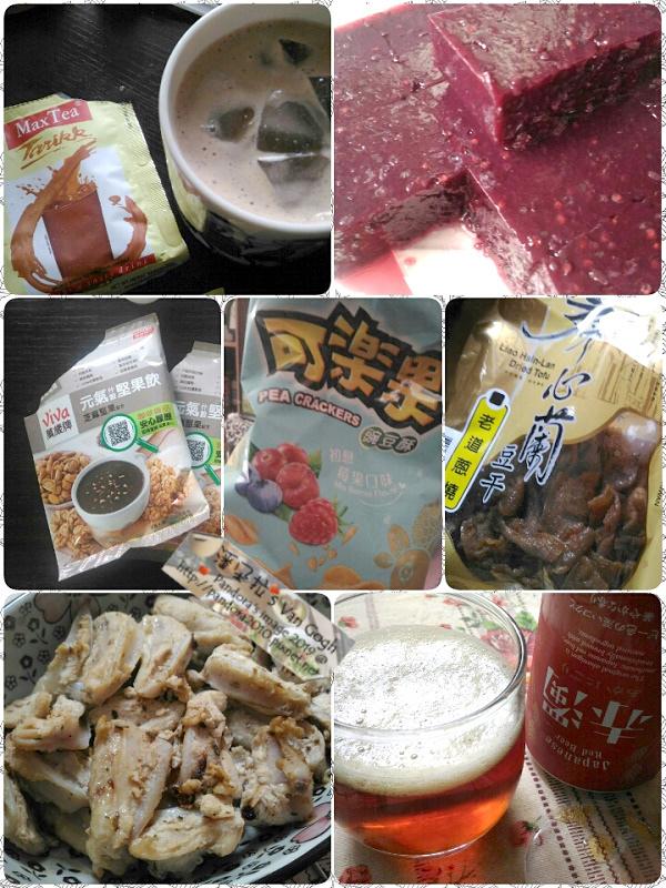 20190609-飲食.jpg