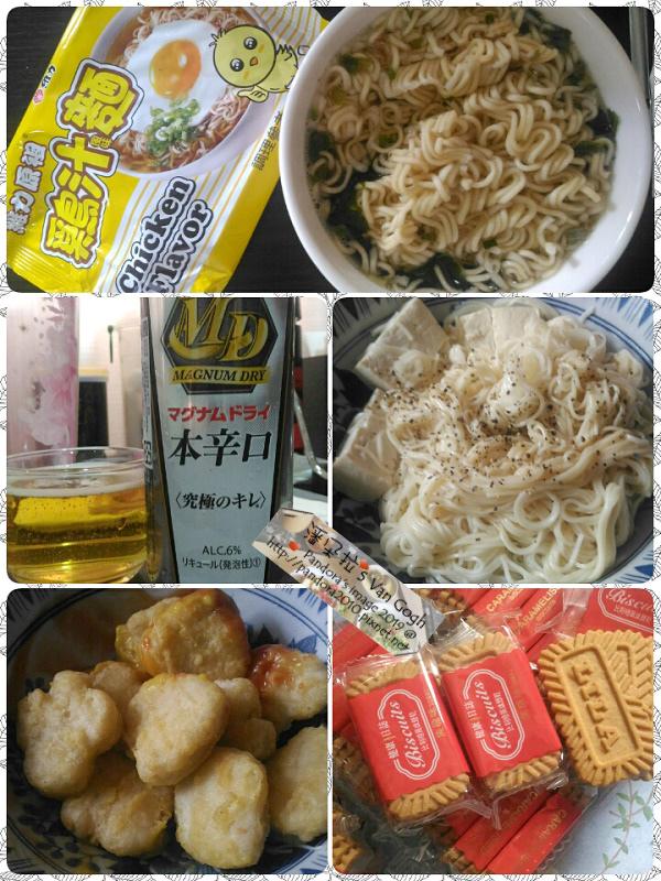 20190718-飲食.jpg
