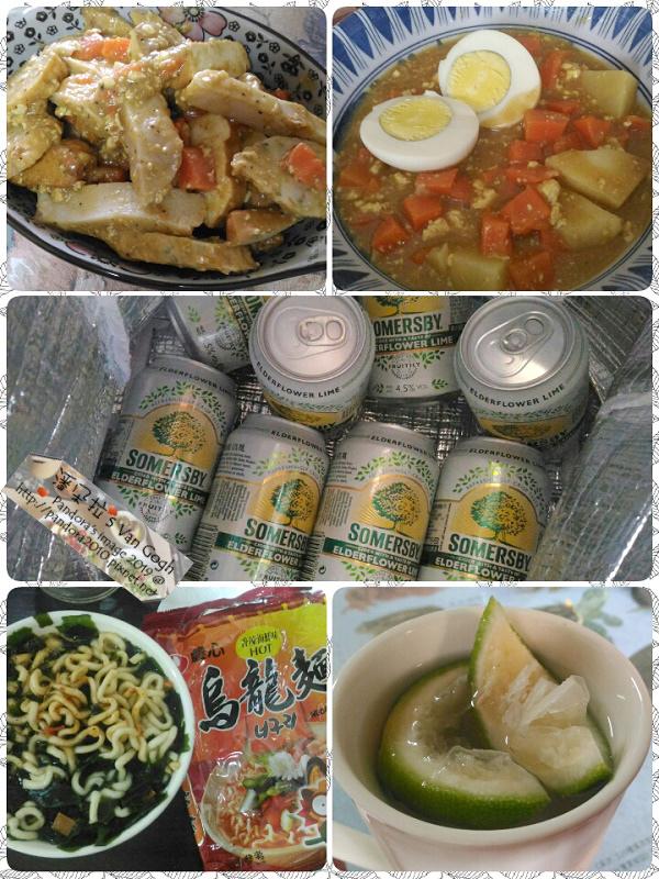20190719~0720-飲食.jpg