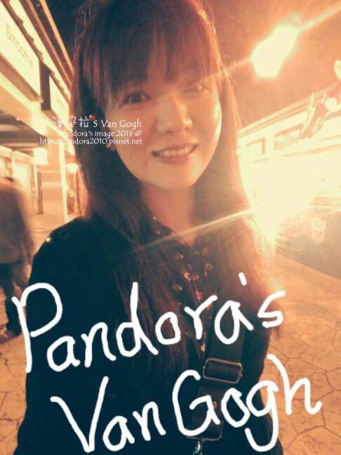 潘朵拉's Van Gogh。Pandora