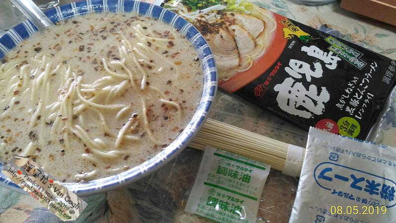 2019.08.05-鹿兒島風味豚骨拉麵-02.jpg