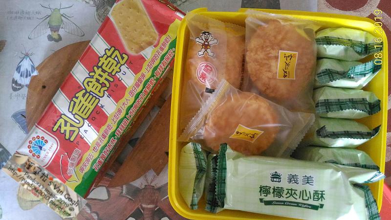 2019.08.16-孔雀餅乾、(旺旺)波貝仙、(義美)檸檬夾心酥.jpg