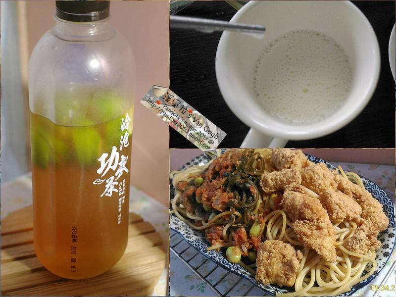 2019.09.04-飲食.jpg