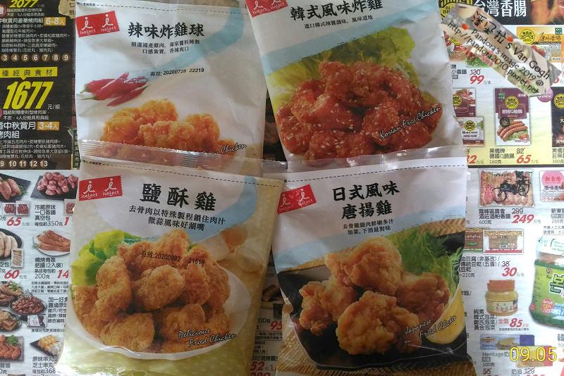 2019.09.05-(7-11)鹽酥雞、辣味炸雞球、韓式風味炸雞、日式風味唐揚雞.jpg