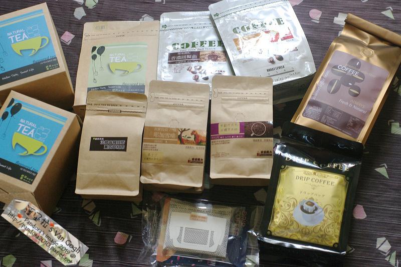 2019.09.06-(豆豆魔力)咖啡、花草茶-3.jpg