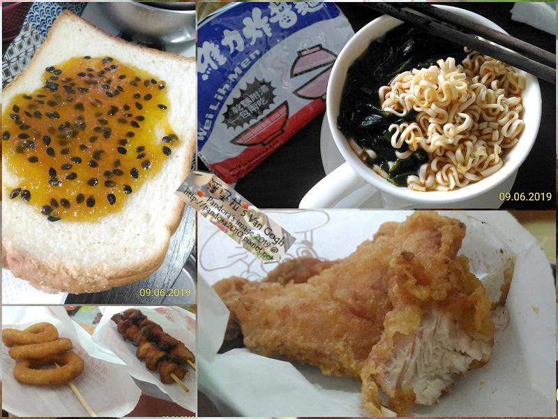 2019.09.06-飲食.jpg
