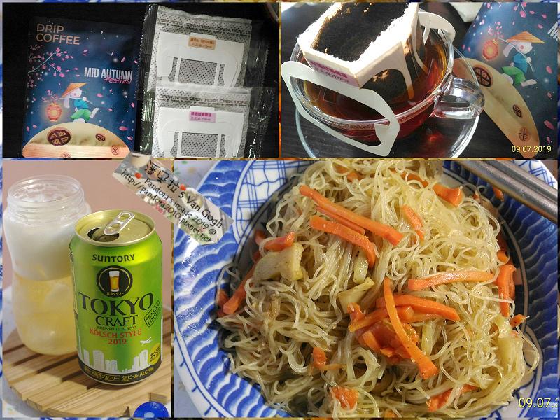 2019.09.07-飲食.jpg