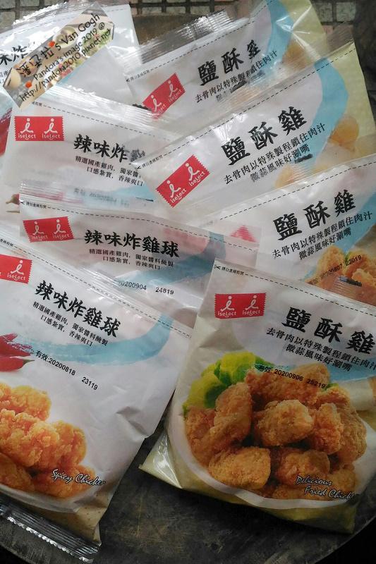 2019.09.27-(7-11)鹽酥雞、辣味炸雞球.jpg