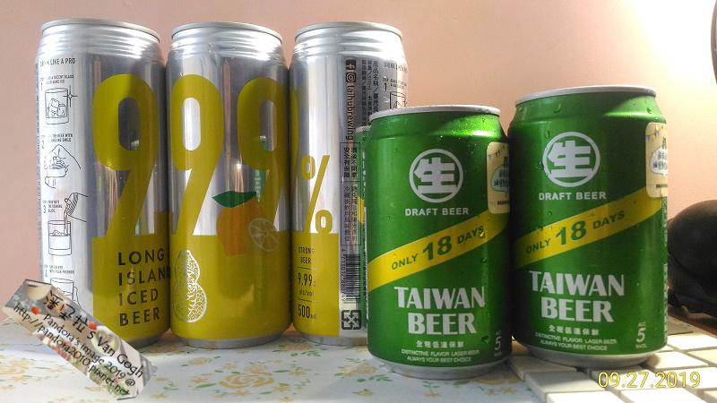 2019.09.27-(台啤)18天生啤酒、(臺虎精釀)長島冰啤 9.99%.jpg