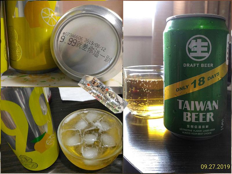 2019.09.27~2019.09.28-(台啤)18天生啤酒、(臺虎精釀)長島冰啤.jpg