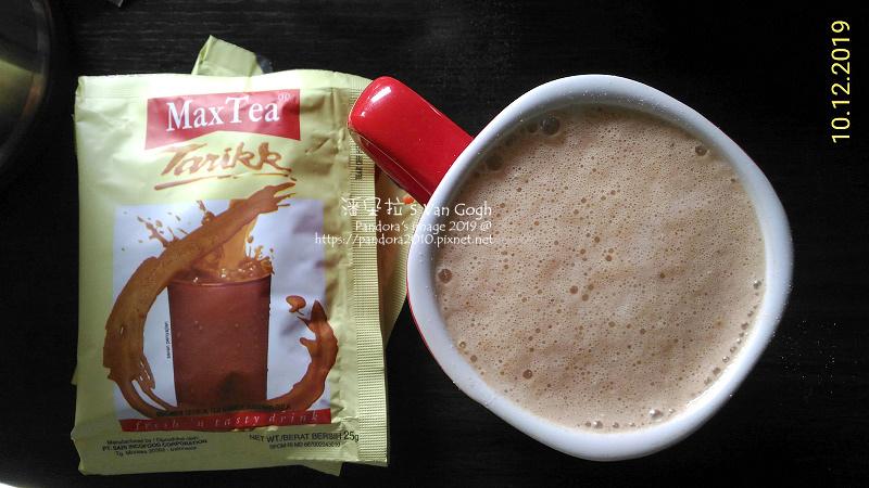 2019.10.12-(MAX TEA TARIKK)印尼拉茶-泡泡奶茶.jpg